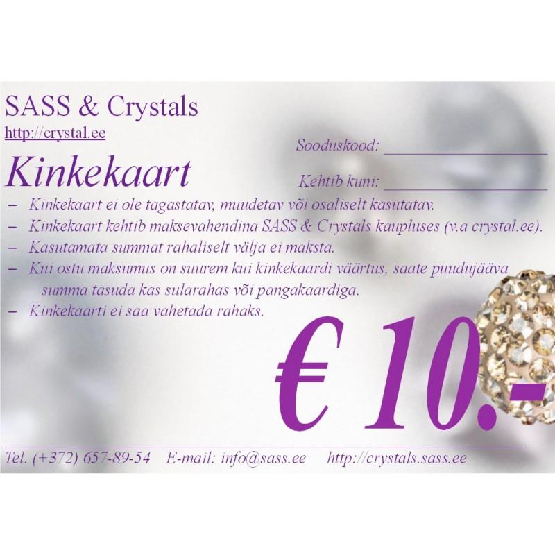 Подарочный сертификат 10 EUR