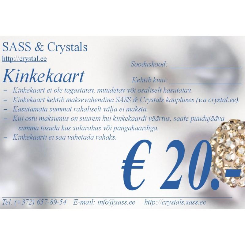 Подарочный сертификат 20 EUR