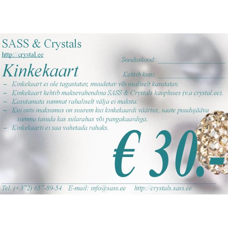 Подарочный сертификат 30 EUR