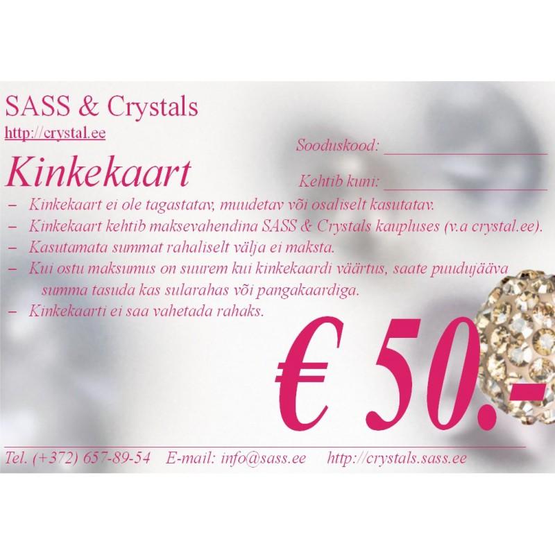 Подарочный сертификат 50 EUR