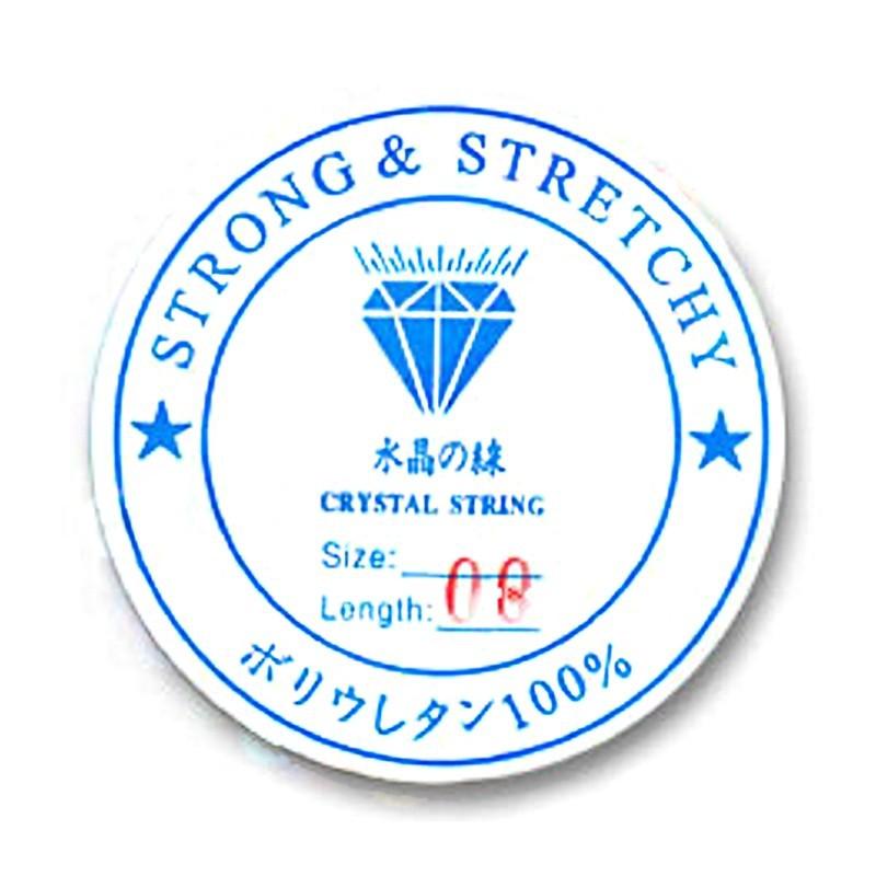 0.80mm Elastic Crystal String värvitu tamiil 8m